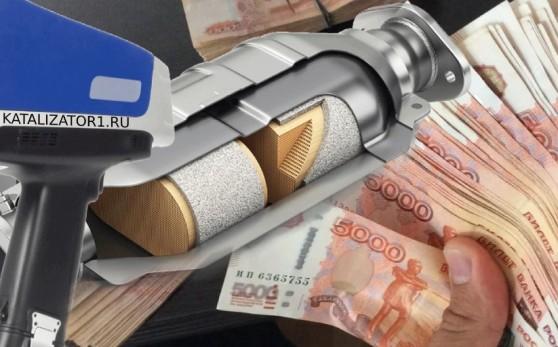 Попал на 6000 рублей из-за забитого катализатора. Что теперь делать?